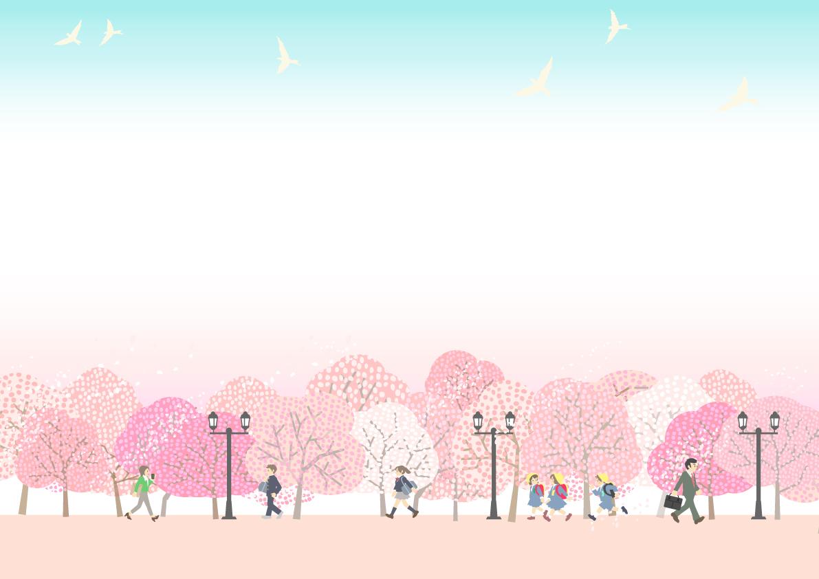 八幡義塾(はちまんぎじゅく)